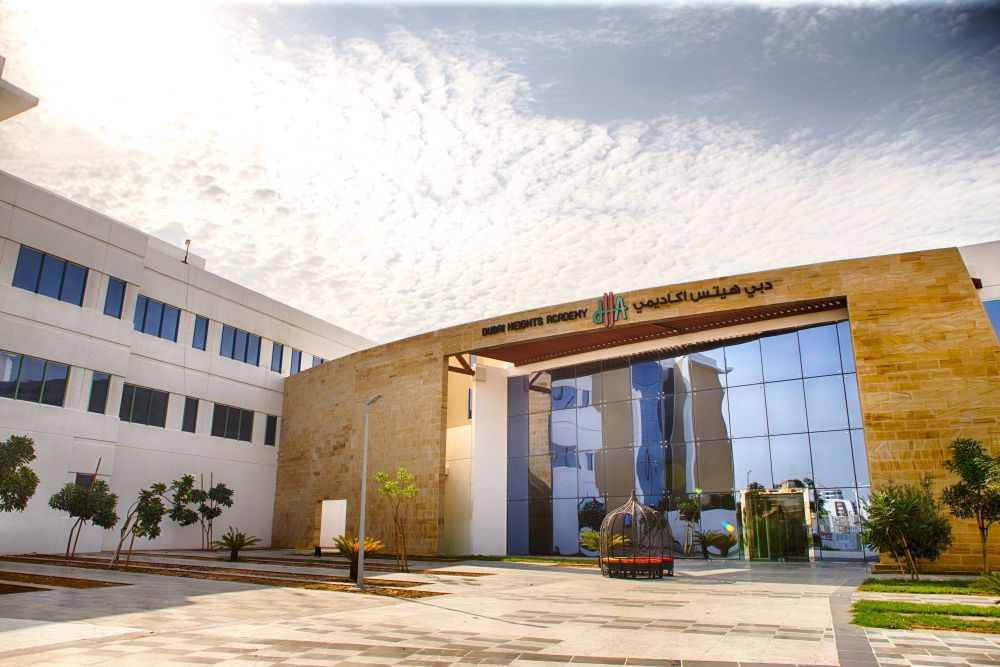 Dubai Heights Academy launches secondary school and announces MIT affiliation